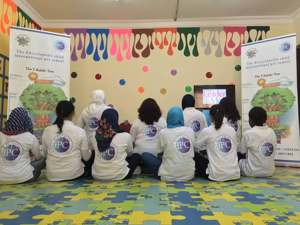Encyclopedic Child Preschool gallery 3